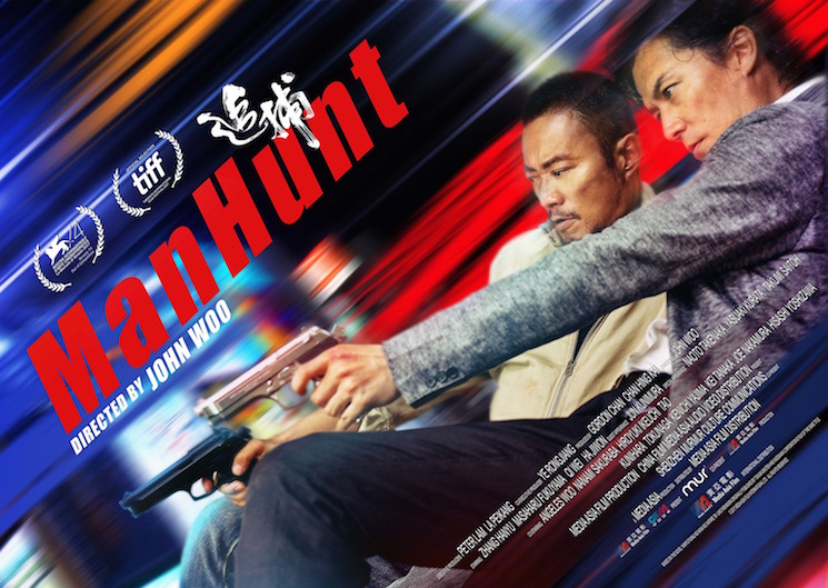 Manhunt John Woo Affiche de film