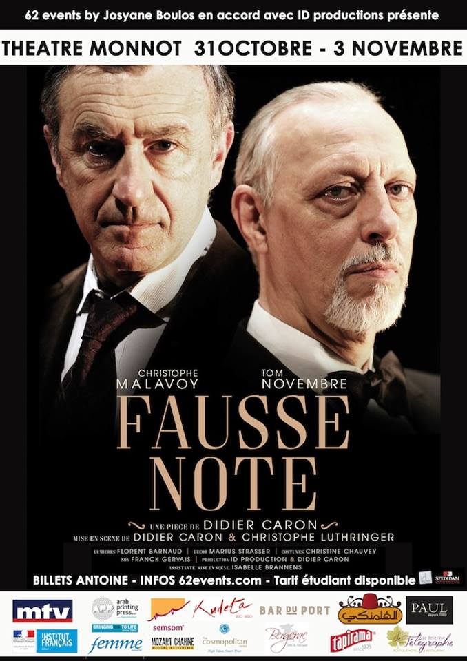 Fausse note Liban