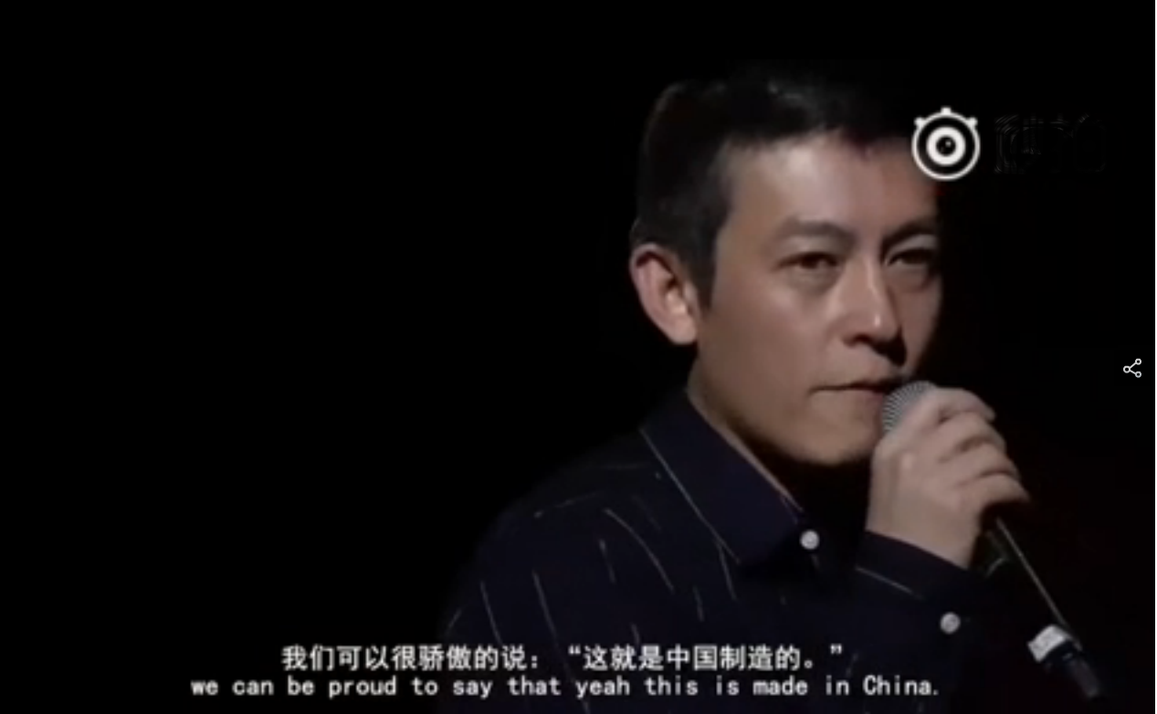 chine-edison-chen-made-in-china