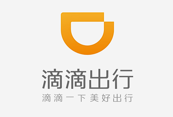 didi applications chine