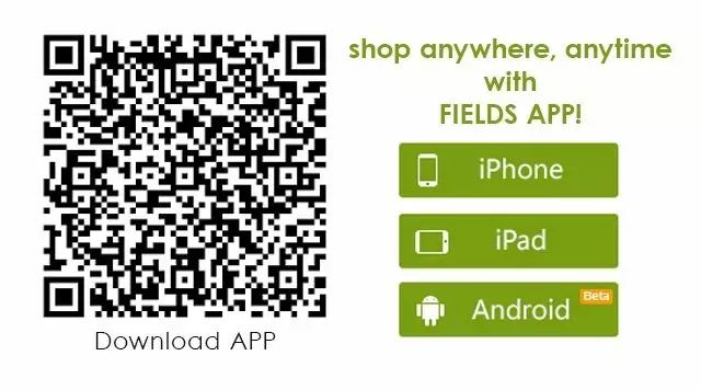 fields-shanghai-phone-application