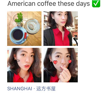blog-prendre-cafe_shanghai
