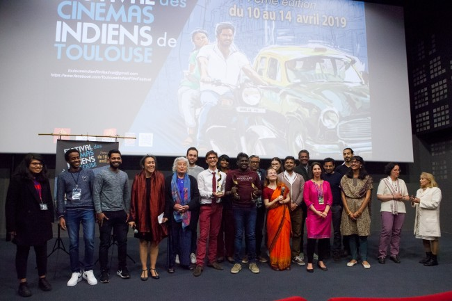 TIFF cinema inde toulouse