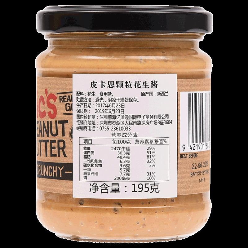 securite-alimentaire-chine