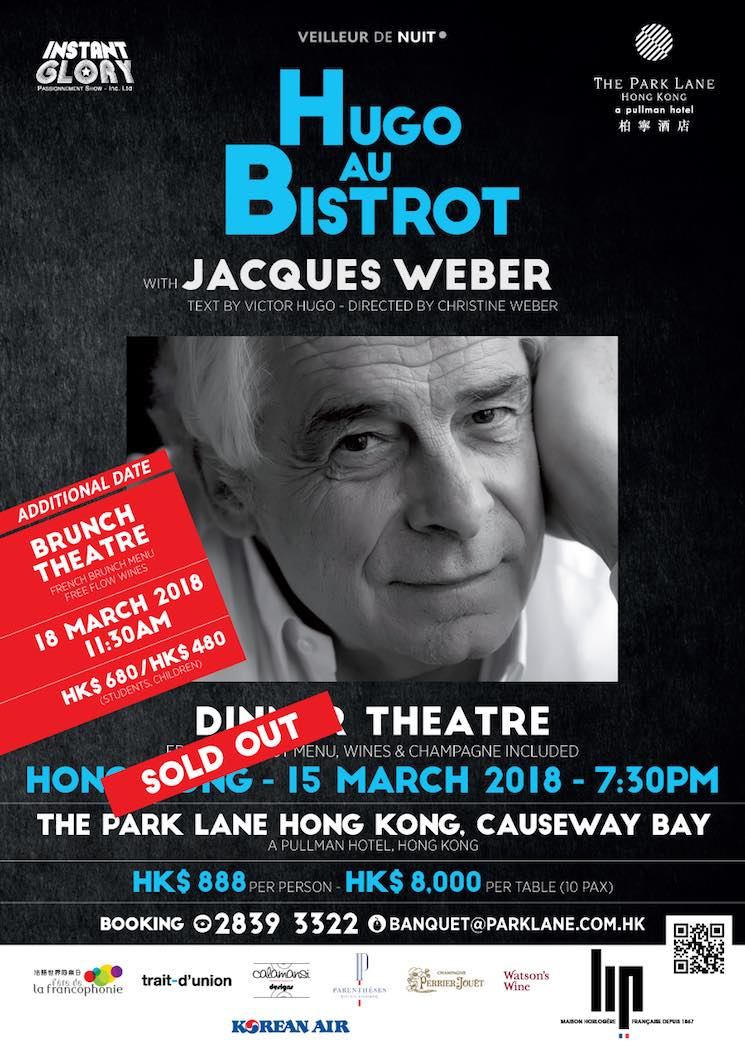 Jacques Weber Flyer hong Kong