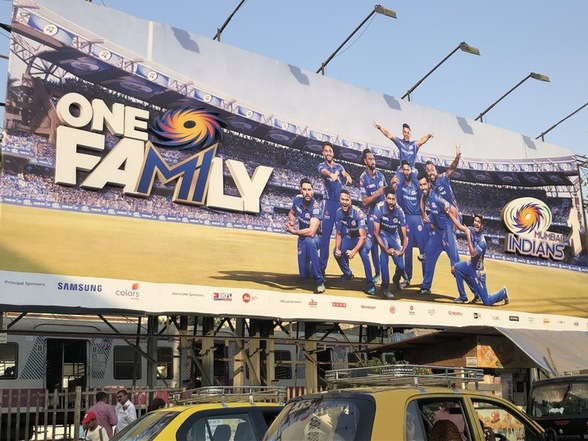 cricket mumbai indians