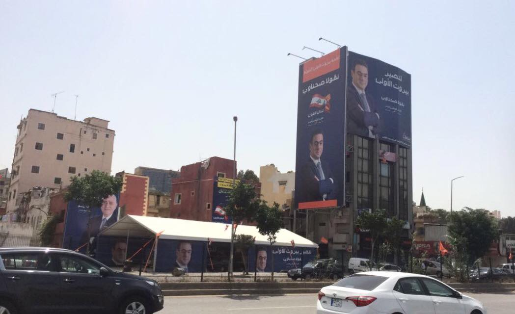 Législatives photo 10.jpg