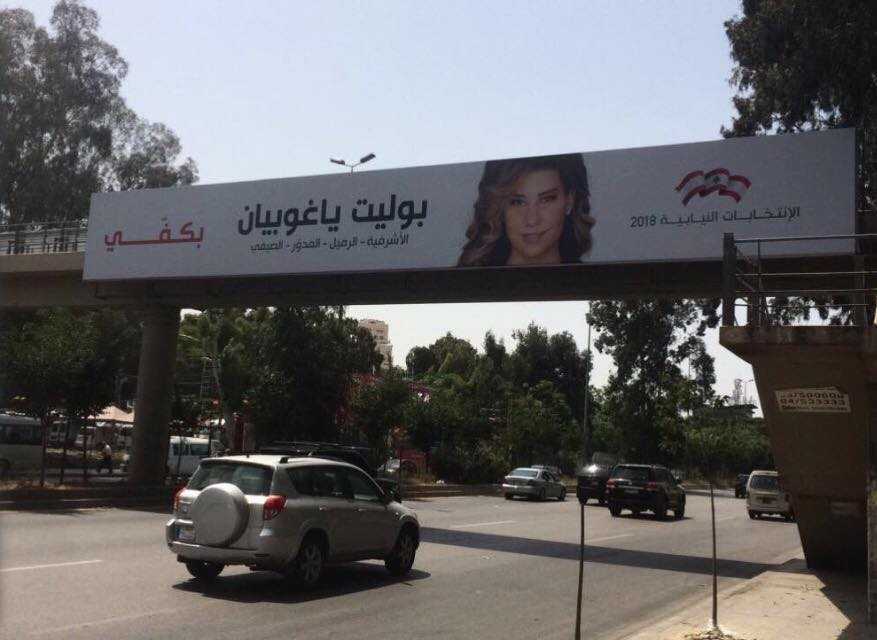 Législatives photo 11.jpg
