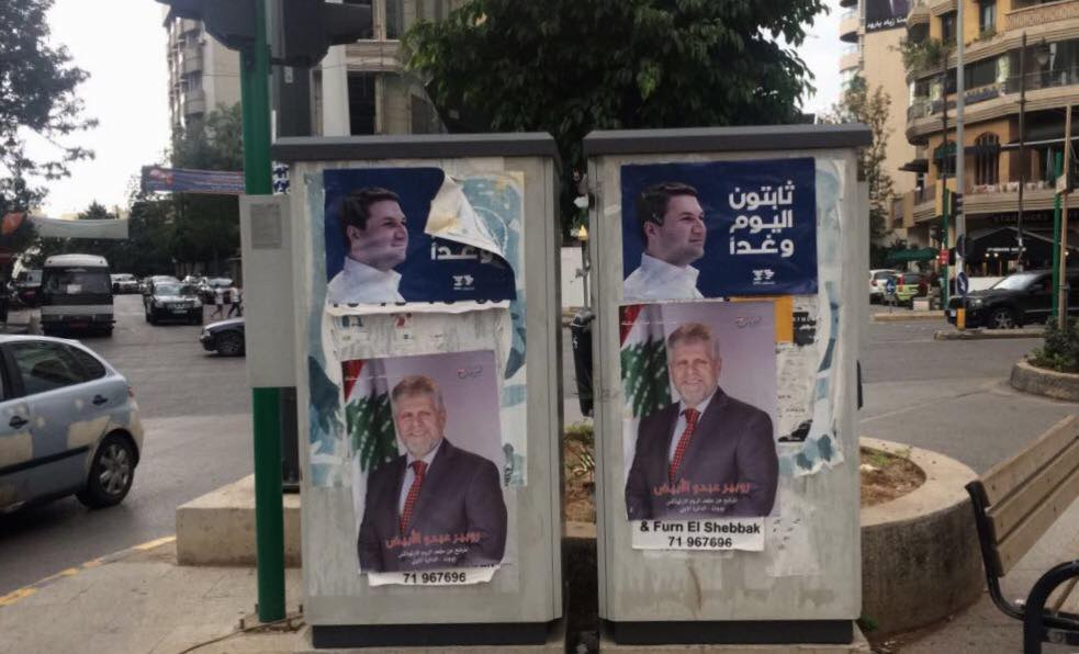 Législatives photo 12.jpg
