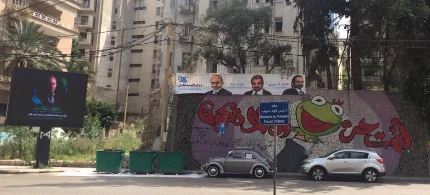 Législatives photo 13.jpg