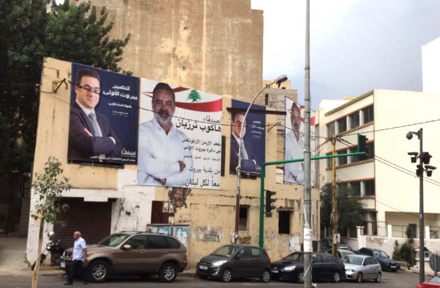 Législatives photo 14.jpg