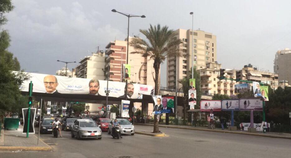 Législatives photo 15.jpg