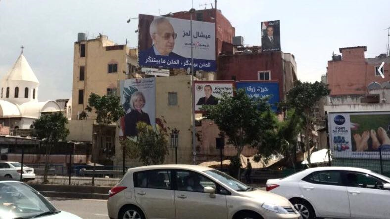 Législatives photo 16.jpg