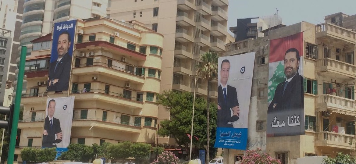 Législatives photo 2