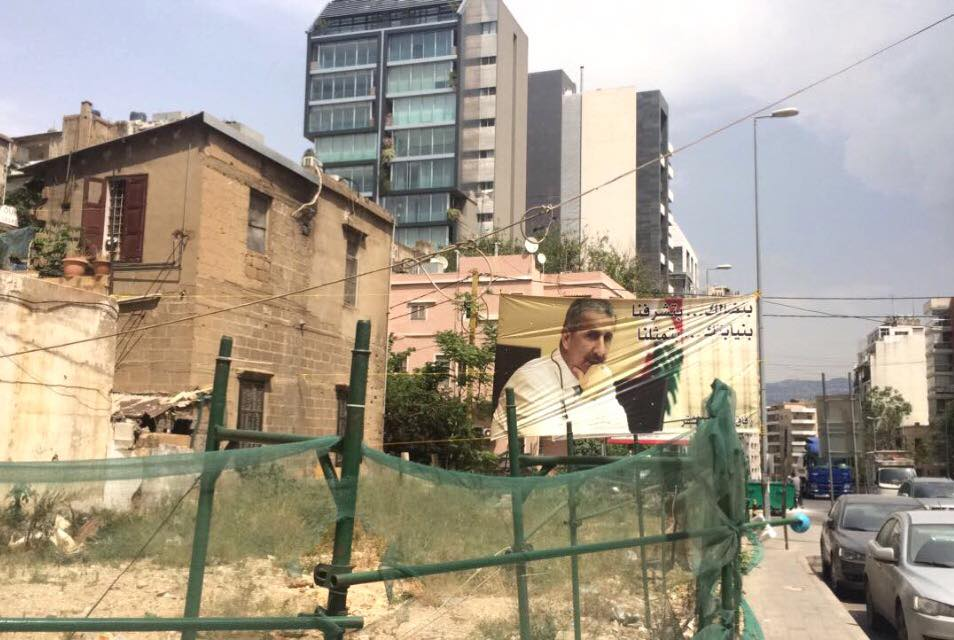 Législatives photo 3.jpg