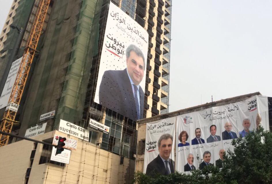 Législatives photo 5.jpg