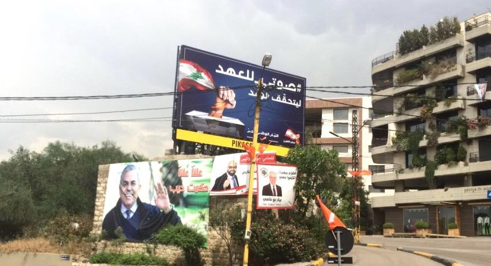 Législatives photo 6.jpg