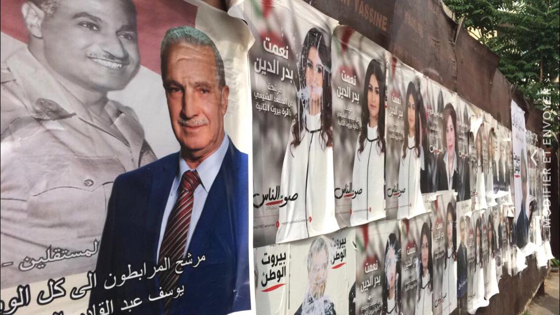 Législatives photo 7.jpg