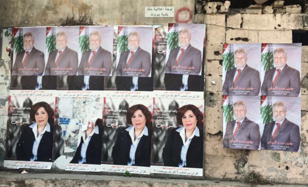 Législatives photo 8.jpg