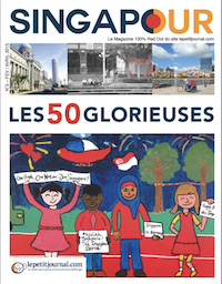 MAG 03 - Les 50 glorieuses