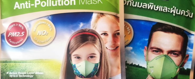 Masque anti-pollution Thailande