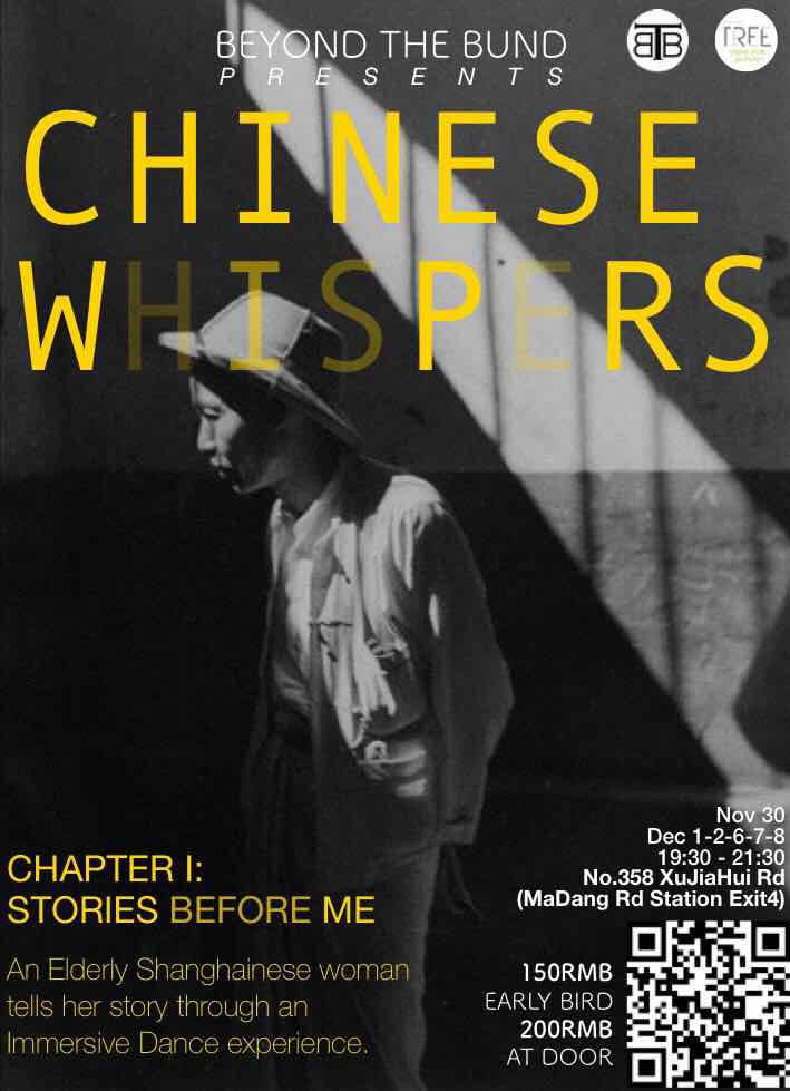 shanghai-chinese-whispers