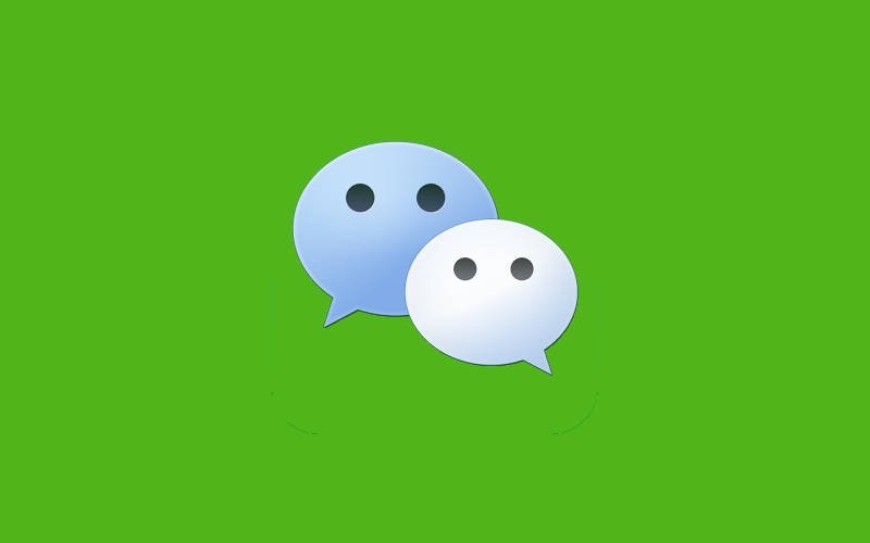 wechat applications chine