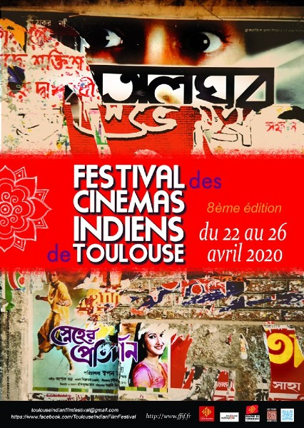 TIFF cinema toulouse inde