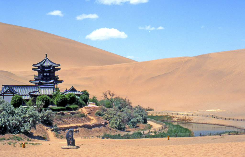 dunhuang-photo
