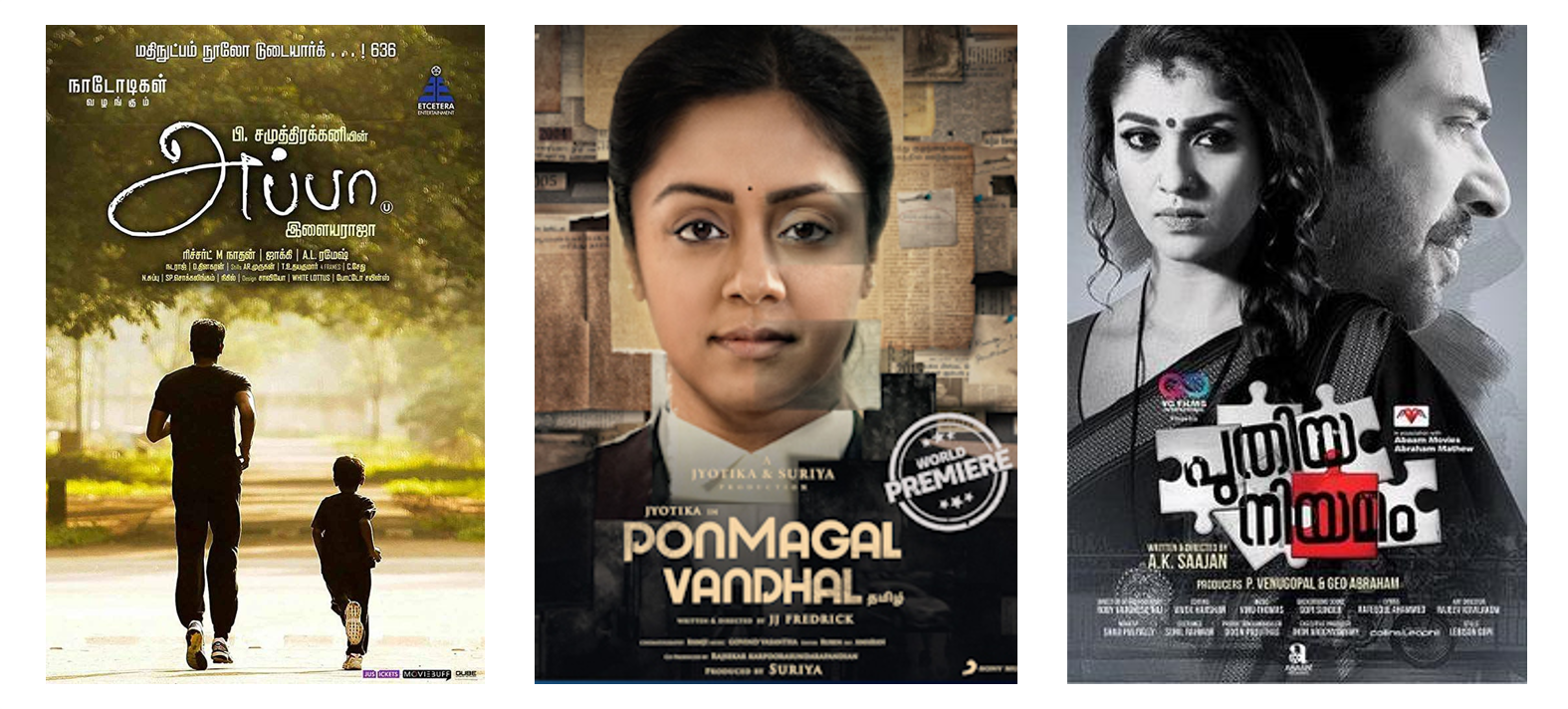 films femmes inde india