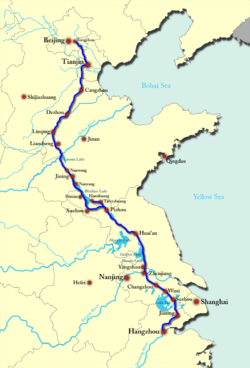 grand-canal-chine