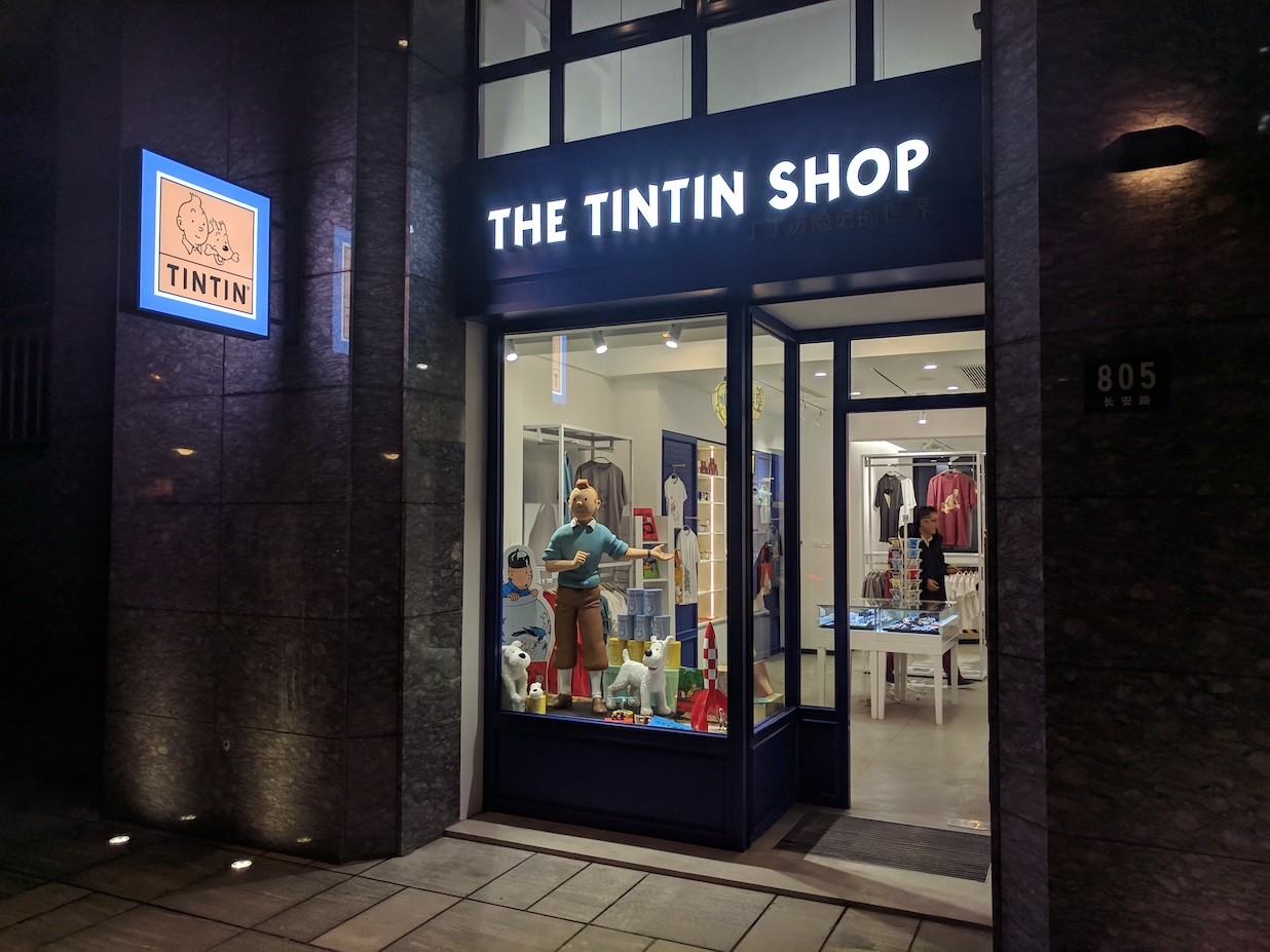shanghai-boutique-tintin-shop