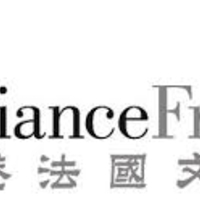 alliance francaise hong kong