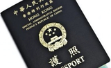 Passeport Hong Kong