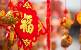 calendrier-chine-vacances-conges-2017-2018