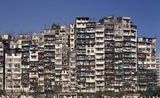 Kowloon walled city Greg Girard Ian Lambot​​​​​​​