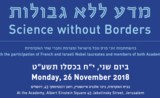 Science without borders Jerusalem