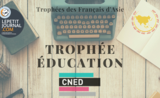 trophee education asie finalistes