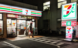 seven-eleven-7pay-arnaque