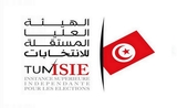 ISIE ELECTION PRESIDENTIELLE TUNISIE 2019