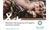 Minjara, Tripoli, Liban, Expertise france