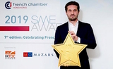 SME Awards Hong Kong French Chamber