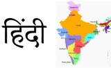 hindi urdu bengali langue inde