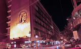 Eternal_Sabah_Mural_on_Assaf_building_in_HamraBeirut_-_Nightshot