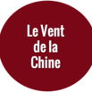 Le Vent de la Chine newsletter