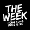 TheWeek Hong Kong
