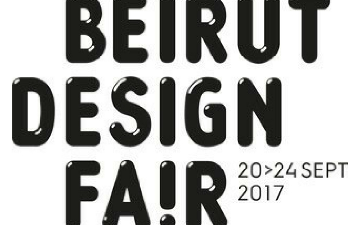 Beirut Design Fair 2017 - logo grqnd