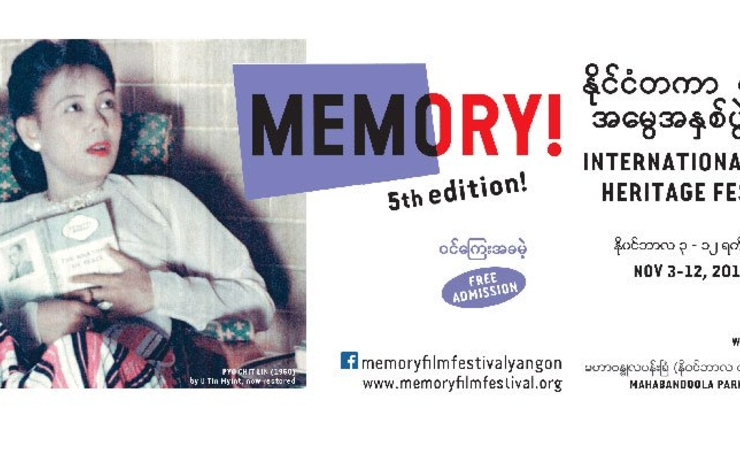 MEMORY! International Film Heritage Festival de Yangon