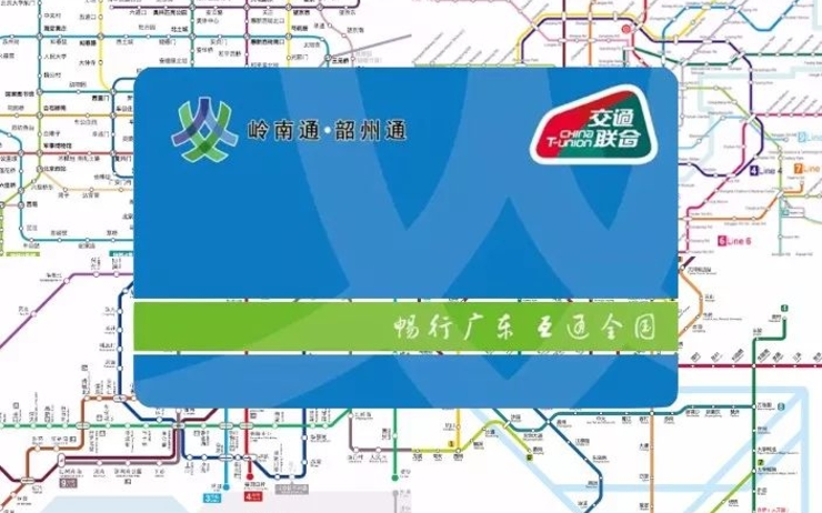 carte-metro-bus-transport-chine-villes
