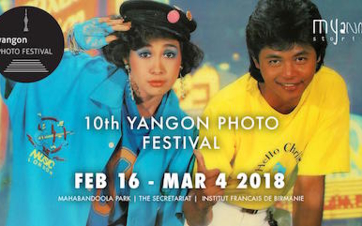 Yangon Photo Festival